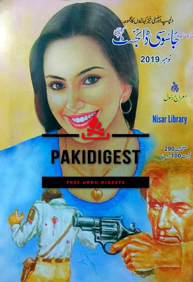 Jasoosi Digest November 2019