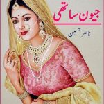 Jeevan Sathi Novel By Nasir Hussain