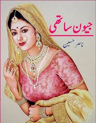Jeevan Sathi Novel By Nasir Hussain