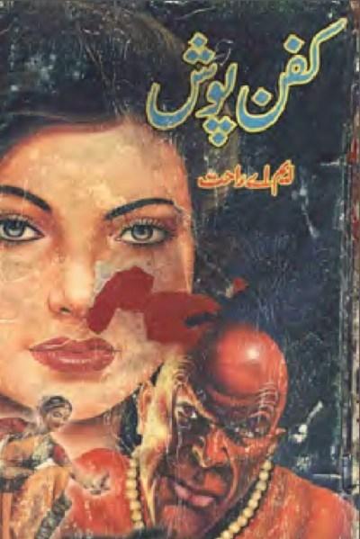 Kafan Posh Novel By MA Rahat 1