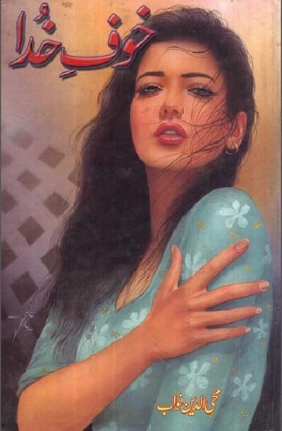 Khauf e Khuda Novel By Mohiuddin Nawab