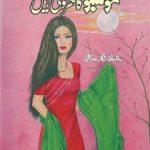 Khushbu Ka Ghar Koi Nahi by Rukhsana Nigar Adnan