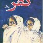 Kufr (Blasphemy) Novel By Tehmina Durrani