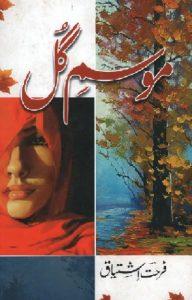 Mausam e Gul Novel By Farhat Ishtiaq