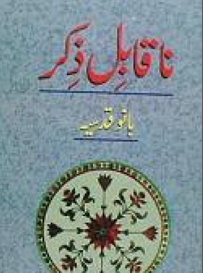 Naqabil e Zikr By Bano Qudsia 1