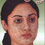 Pyas Urdu Novel By M Ilyas