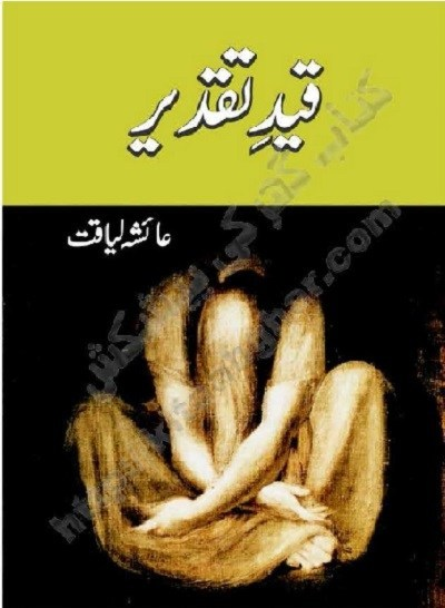 Qaid e Taqdeer Novel By Ayesha Liaqat
