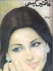 Rafaqatain Kaisi Novel By Razia Butt