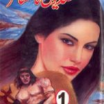 Sadiyon Ka Musafir Novel By MA Rahat