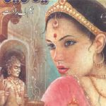 Sadiyon Ki Beti Novel By MA Rahat