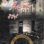 Satwan Pathar Novel By Aleem Ul Haq Haqi