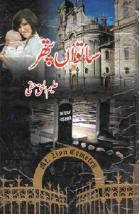 Satwan Pathar Novel By Aleem Ul Haq Haqi