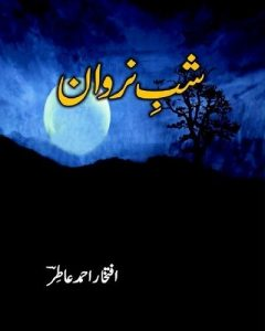 Shab e Nirvan Novel By Iftikhar Ahmad Atir