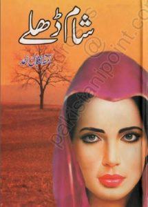 Sham Dhale Novel By Amna Iqbal Ahmad
