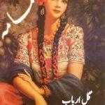 Shamama Novel By Gul Arbab