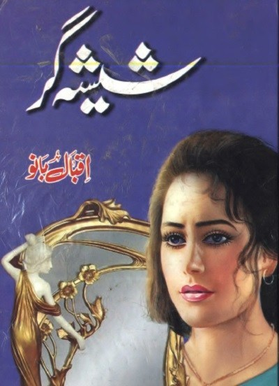 Sheesha Gar Novel By Iqbal Bano