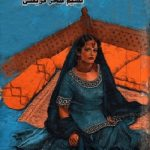 Sitaron Ka Aangan Novel By Naseem Sehar Qureshi