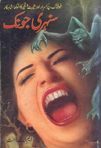 Sunehri Jonk Novel By MA Rahat