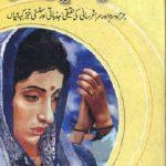Taweez Ungliyan Aur Angoothi By Mehboob Alam