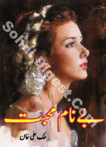 Benaam Mohabbat Novel By Malik Ali Khan