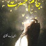 Jaam e Hasrat Novel By Sehrish Ali Naqvi