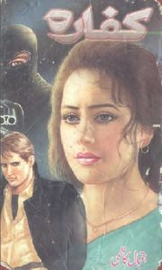 Kaffara Novel Urdu By Iqbal Kazmi
