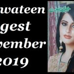 Khawateen Digest November 2019