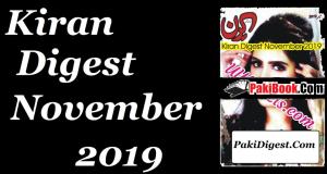 Kiran Digest November 2019