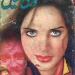 Kori Aankhen Novel By Seema Ghazal