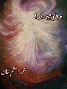 Majazi Khuda Novel By Muhammad Azam Khan
