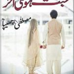 Mohabbat Ho Gai Akhir Novel By Mustafa Chippa