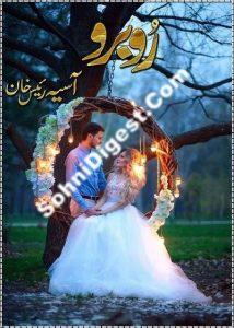Rubaru Novel By Asia Raees Khan