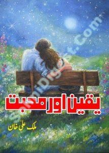 Yaqeen Aur Mohabbat Novel By Malik Ali Khan