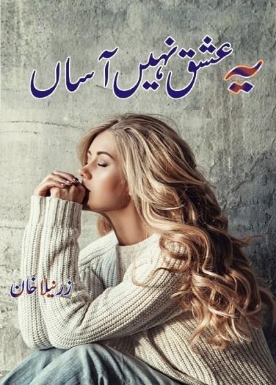 Yeh Ishq Nahi Asan Novel By Zarneela Khan