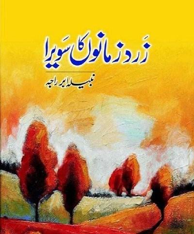 Zard Zamanon Ka Sawera By Nabeela Abar Raja
