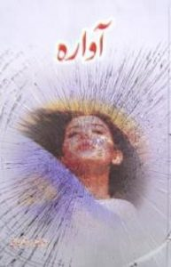 Awara Novel By Zulfiqar Arshad Gilani