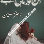 Dil Torna Mana Hai Novel By Nasir Hussain
