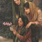 Hasti Ka Ahang Novel By Samra Bukhari