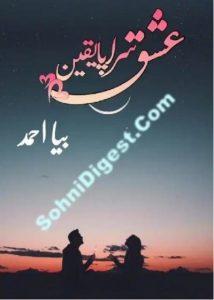 Ishq Sarapa Yaqeen Novel By Baya Ahmad