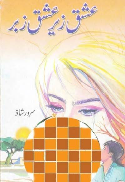 Ishq Zair Ishq Zabar Novel By Sarwar Shaz