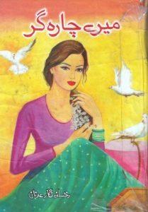 Mere Charagar Novel By Rukhsana Nigar Adnan 1