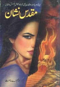 Muqaddas Nishan Novel By MA Rahat