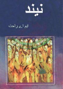 Neend Novel Urdu By MA Rahat