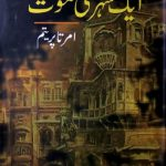 Aik Shehar Ki Maut Stories By Amrita Pritam