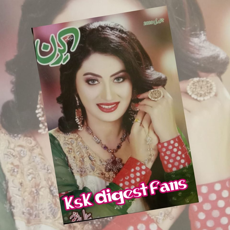 Kiran Digest January 2020