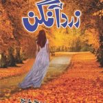 Zard Aangan Novel By Roohi Farrukh