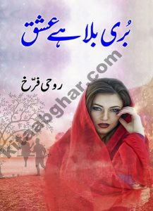 Buri Bala Hay Ishq Novel By Roohi Farrukh