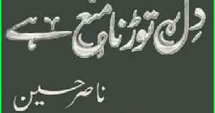 Dil Torna Mana Hai Urdu Novel By Nasir Hussain PDF Download