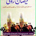 Faizan e Roomi By Muhammad Shabbir Qamar