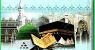 Faqri Majmua e Wazaif PDF Download by Allama Alam Faqri